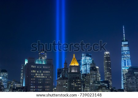 Tribute In Lights Stock Images RoyaltyFree Images Vectors - Two beams light new yorks skyline beautiful tribute 911