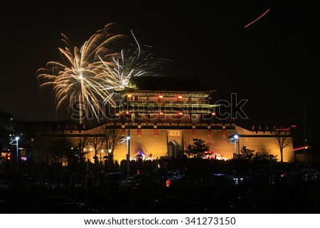 LUAN COUNTY - MARCH 5: Luan State ancient city night scenery, on march 5, 2015, Luan County, Hebei Province, China