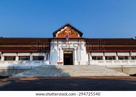 Luang Pra Bang National Museum , Laos - stock photo