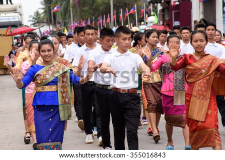 LUANGPRABANG, LAOS- DEC 9: Celebration 20th anniversary of Luang-Prabang World Heritage Site on December 9, 2015 in LuangPrabang, Laos