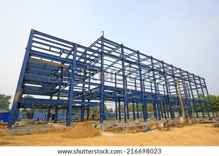 LUANNAN COUNTY - AUGUST 16: workshop framework under construction in a factory, on august 16, 2014, Luannan County, Hebei Province, China