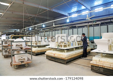 LUANNAN COUNTY, CHINA - JANUARY 5: Sintering workshop production line, in the ZhongTong Ceramics Co., Ltd. January 5, 2014, Luannan county, Hebei Province, China.