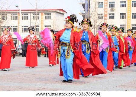 LUANNAN COUNTY - FEBRUARY 26: traditional Chinese style yangko dance performances in the square, on February 26, 2015, Luannan County, Hebei province, China