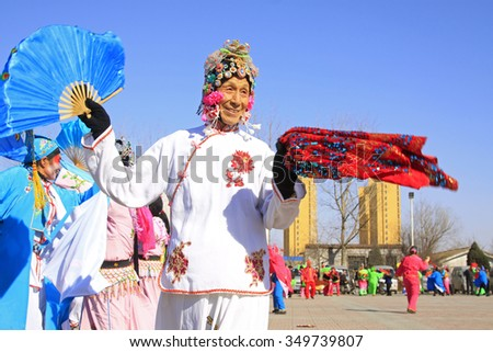 LUANNAN COUNTY - MARCH 3: traditional Chinese style yangko dance performances in the square, on march 3, 2015, Luannan County, Hebei province, China