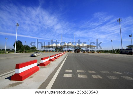 LUANNAN COUNTY - SEPTEMBER 15: Highway toll station landscape architecture on September 15, 2014, Luannan county, Hebei Province, China
