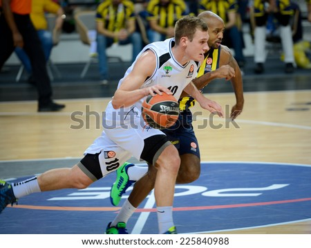 LUBIN, POLAND - OCTOBER 24, 2014: Nemanja Jarama in action during the Euroleague basketball match between PGE Turow Zgorzelec - Fenerbache Ulker Stambul 76:91. - stock photo