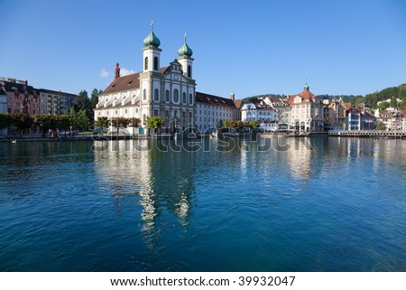Lucerne city in Switzerland landscape. Wide angle view. - stock photo