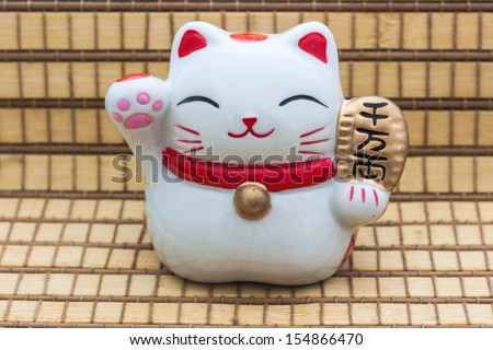 Lucky Chinese cat. - stock photo