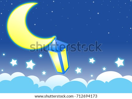 Lullaby Night Comfortable Concept, Moon Night With Lamp And Little Star  Above The Cloud