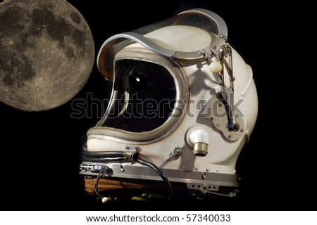 Lunar dream - stock photo