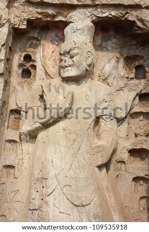 Luoyang Longmen Grottoes, located in Luoyang City, Henan China - stock photo