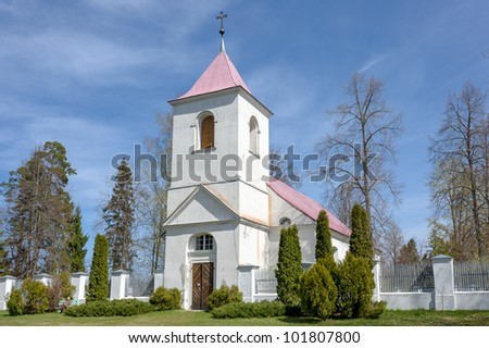 Lutheran church in Balgale,Latvia