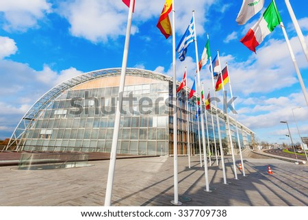 LUXEMBOURG, LUXEMBOURG - NOVEMBER 04, 2015: European Investment Bank -EIB-. The EIB is a publicly owned international financial institution and its shareholders are the EU member states - stock photo