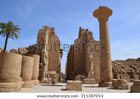 Luxor - a city in Upper Egypt, on the east bank of the Nile. In Luxor and around the city are some of the most important archaeological sites in Egypt. - stock photo