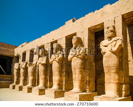 Luxor. Egypt - stock photo