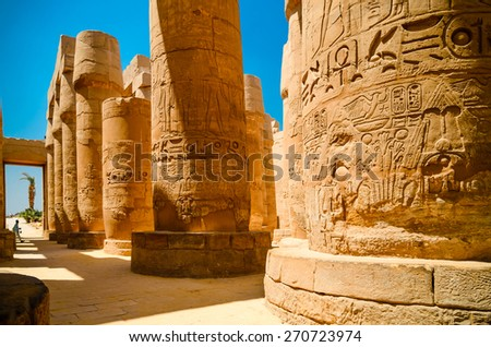Luxor. Egypt - stock photo