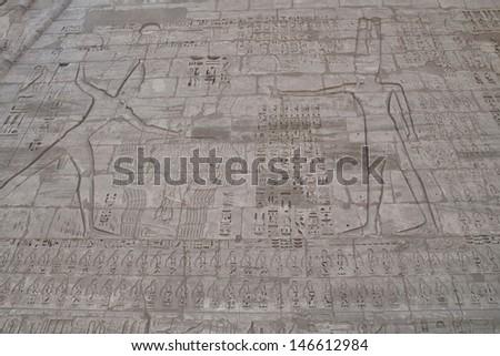 Luxor Egypt Hyeroglyphs detail - stock photo