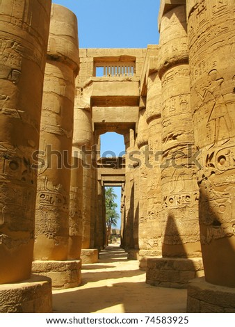 Luxor: Magnificent columns of the Great Hypostyle Hall at the Temples of Karnak (ancient Thebes). Luxor, Egypt - stock photo