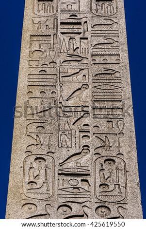 Luxor obelisk at Place de la Concorde in Paris, France. Place de la Concorde - one of major public squares in Paris was designed in 1755. In the center of place - giant Egyptian obelisk. - stock photo