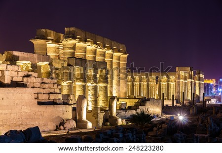 Luxor temple at night - Egypt - stock photo
