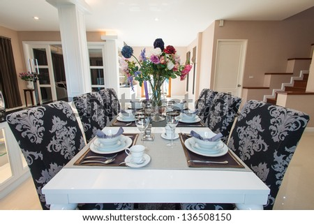 Luxurious dining table - stock photo