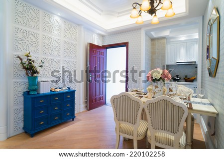Luxury Dining Room With Classic Decoration