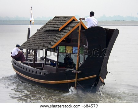 Luxury River Taxi  Irrawaddy River  Myanmar (Burma) - stock photo
