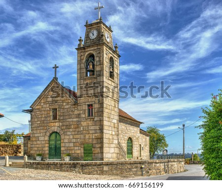 Luzim church in Penafiel, north of Portugal