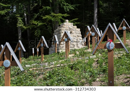 LUZNA, GORLICE, POLAND - JULY 11, 2015: The old military cemetery form first world war in  Luzna Pustki- battle of Gorlice - Poland