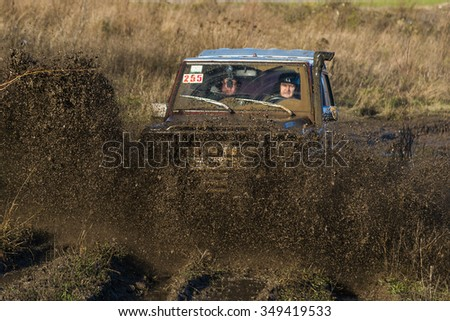 Lviv,Ukraine- December 6, 2015:Unknown rider on the off-road vehicle overcomes a route off road at Zub - Trial 2015 near the city of Lviv, Ukraine