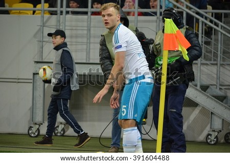 LVIV, UKRAINE - FEB 18: Johannes Geis in action during the UEFA Europa League match between Shakhtar vs Schalke 04 (Germany), 18 February 2016, Arena Lviv, Ukraine