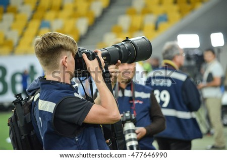 LVIV, UKRAINE - JUL 25: Photojournalist takes match during the Europa League match between Shakhtar Donetsk vs Istanbul Basaksehir, 25 Jule 2016, Arena Lviv, Ukraine