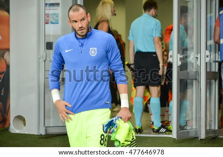 LVIV, UKRAINE - JUL 25: Ufuk Ceylan in action during the Europa League match between Shakhtar Donetsk vs Istanbul Basaksehir, 25 Jule 2016, Arena Lviv, Ukraine