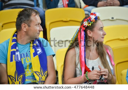 LVIV, UKRAINE - JUL 25: Ukrainian fans in the stands during the Europa League match between Shakhtar Donetsk vs Istanbul Basaksehir, 25 Jule 2016, Arena Lviv, Ukraine