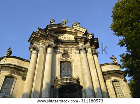 LVIV, UKRAINE - July 9, 2015: Dominican cathedral in Lviv