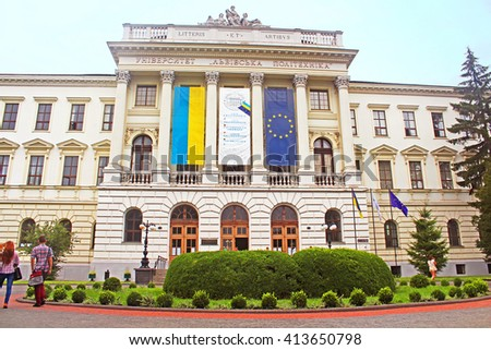 LVIV, UKRAINE - JULY 17, 2015: Lviv Polytechnic National University the largest scientific university in Ukraine.  It is one of the most important centres of science and technological development