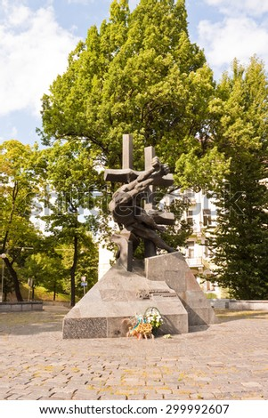 Lviv, Ukraine - July 12, 2015: Monument to the Victims of Communist Crimes designed by P. Shtaier and R. Syvenkyi.