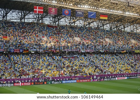LVIV, UKRAINE - JUNE 17: Tribunes of Arena Lviv stadium during UEFA EURO 2012 game between Germany and Denmark on June 17, 2012 in Lviv, Ukraine