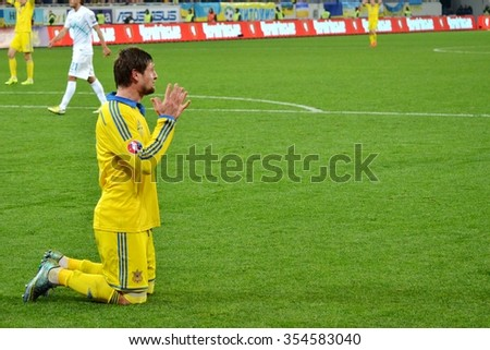 LVIV, UKRAINE - NOV 14: Yevhen Seleznyov during the match of play-off UEFA EURO 2016 national team of Ukraine vs Slovenia, 14 November 2015, Arena Lviv, Lviv, Ukraine