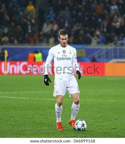 LVIV, UKRAINE - NOVEMBER 25, 2015: Gareth Bale of Real Madrid in action during UEFA Champions League game against FC Shakhtar Donetsk at Arena Lviv stadium - stock photo