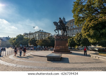 LVIV, UKRAINE - NOVEMBER 09, 2016: Lviv City and Monument of King Danylo Halytskyi, Halytska Square,