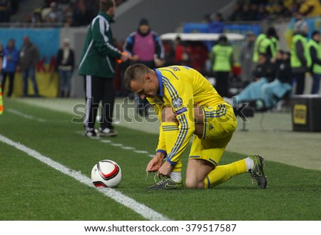 LVIV, UKRAINE - NOVEMBER 14, 2015: Vyacheslav Shevchuk of Ukraine in action during UEFA EURO 2016 Play-off for Final Tournament game against Slovenia at Lviv Arena