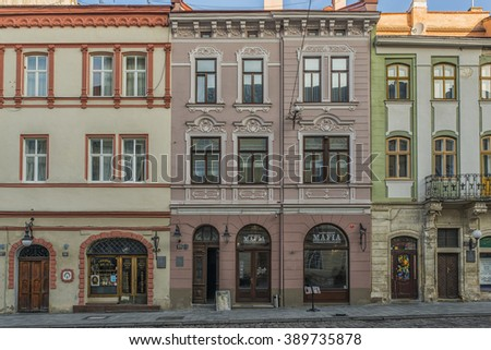 LVIV, UKRAINE - OCT 27, 2015: Morning Lviv. The Market Square. Restaurant Mafia. The streets and houses of the old town. Picture taken in the morning during a trip to Lviv.