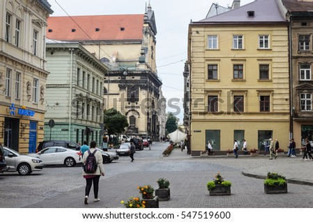 Lviv, Ukraine - September 06, 2016: Cathedral Square in historical center of Lviv