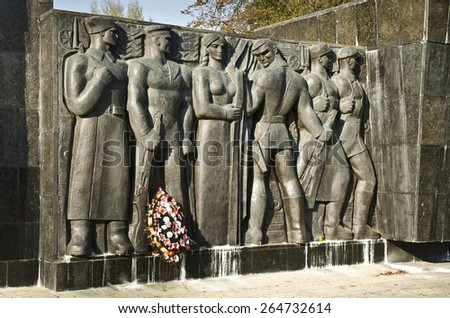 LVIV, UKRAINE - SEPTEMBER 19: Great Patriotic War memorial on September 19, 2014 in Lviv, Ukraine. The Great Patriotic War (1941-1945) resulted in the deaths of over 21 million Soviet people. - stock photo