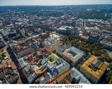 LVIV, UKRAINE - SEPTEMBER 08, 2016: Lviv Downtown with Park, Museums, Church and Park.