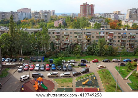 LYTKARINO, RUSSIA - SEPTEMBER, 20. Aerial view of the new and old buildings near the street Stepanova on September 20, 2015 in city Lytkarino in Moscow region. Russia. - stock photo