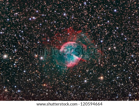 M27 Dumbbell Nebula - stock photo