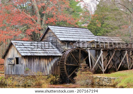 Mabry Mill is an old grist mill on the Blue Ridge Parkway - stock photo