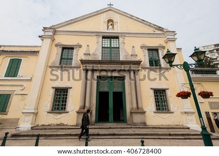 Macao, China - February , 2015: Holiday in Macao, St. Augustine - stock photo